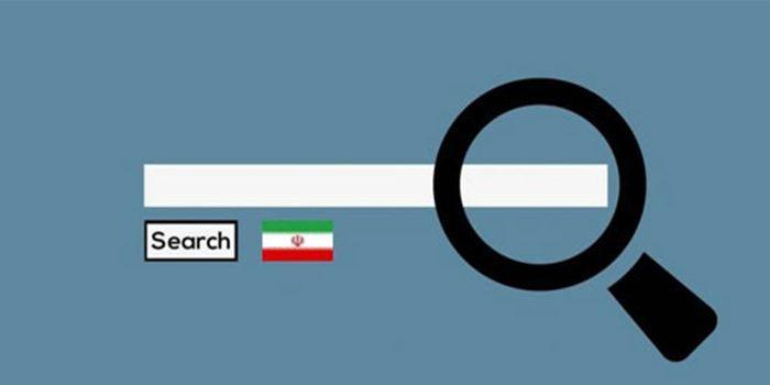 یوز موتورجستجو محبوب ایرانی