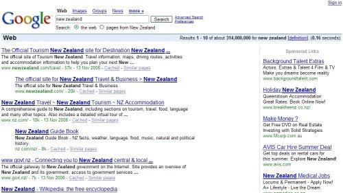تفاوت سرچ گوگل با اسک