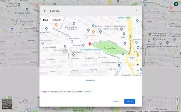 مرحله 6 ثبت مکان در گوگل مپ