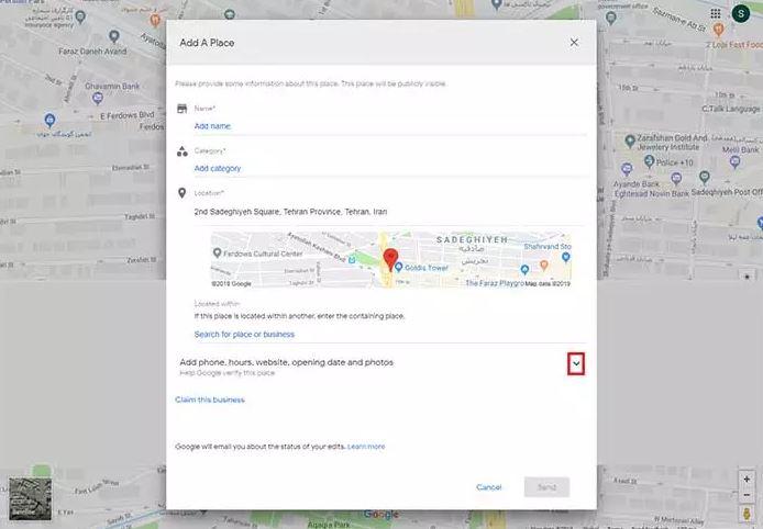 مرحله 8 ثبت مکان در گوگل مپ