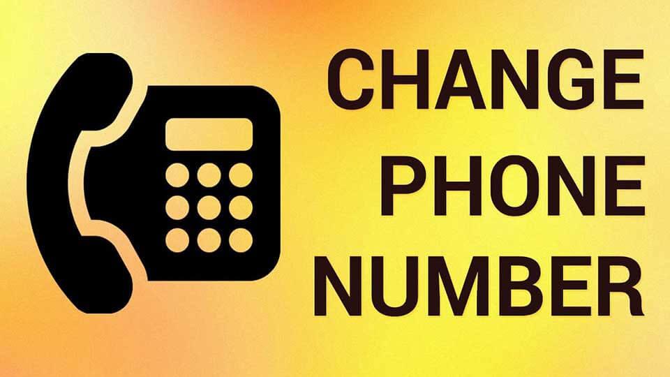 تغییر شماره در اینستاگرام