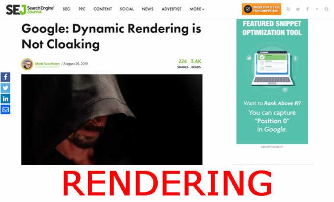 رندرینگ صفحات وب