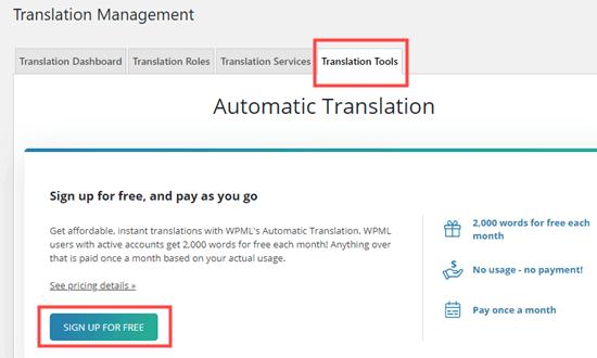 ثبت نام رایگان ترجمه خودکار وردپرس