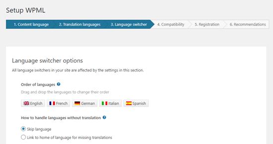 تعویض کننده زبان در wpml