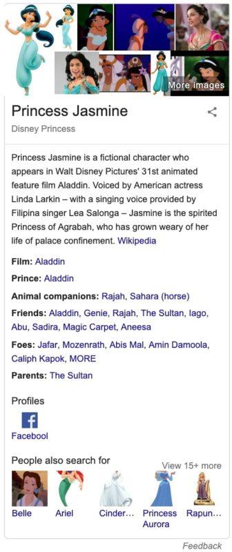 نمونه پنل دانش گوگل