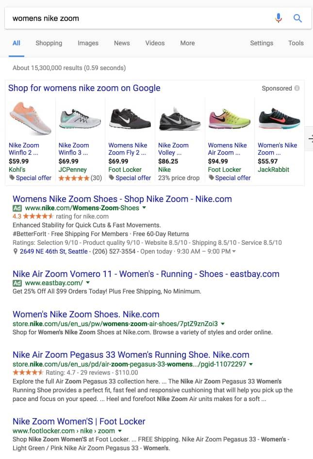 جستجوی womens nike zoom