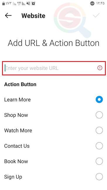 وارد کردن آدرس سایت برای هدایت کردن کاربران
