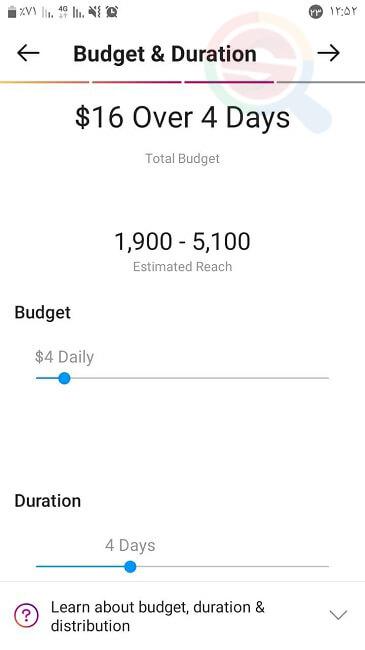 تنظیم بودجه و مدت زمان نمایش پروموت اینستاگرام
