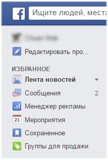 شناسایی آیکون ها با وجود زبان های دیگر