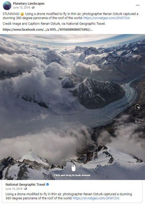 ترند محتوای بصری - تصاویر 360 درجه