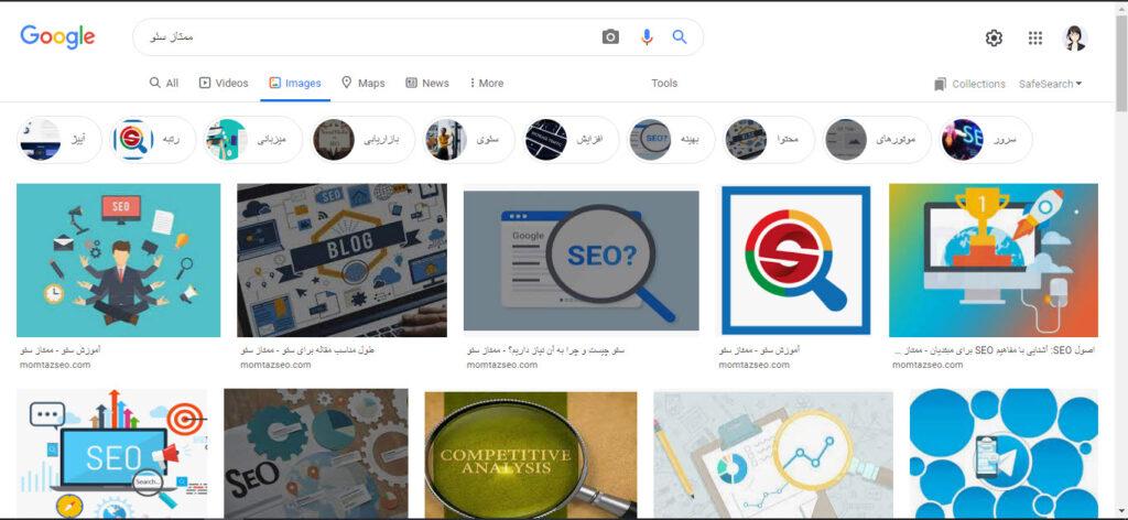 ترند محتوای بصری - تصاویر برند دار سفارشی خود را برای تصاویر گوگل بهینه کنید