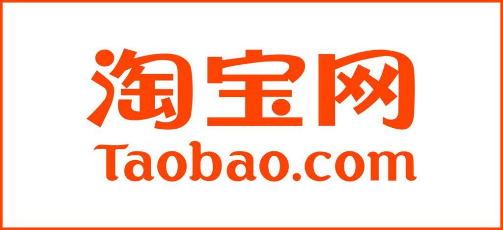 Taobao.com، یکی از وب سایت های برتر در رتبه بندی الکسا.